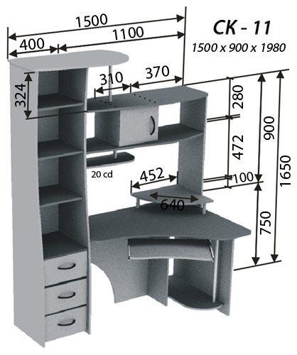 Стол компьютерный СК-11